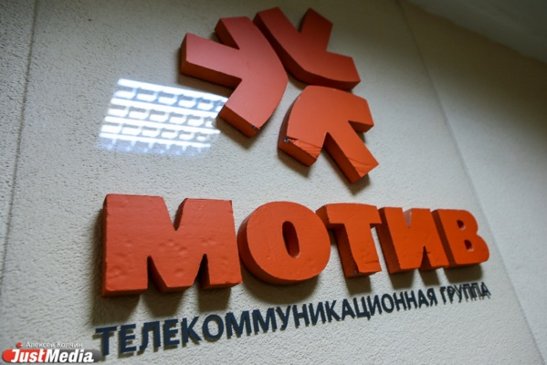 МОТИВ раскрыл «тайну» бесплатных звонков