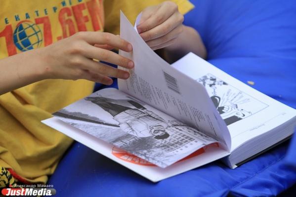 В Свердловской области стартует региональный «Фестиваль неПрочитанных книг»