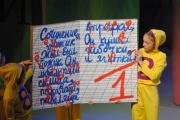 Юных екатеринбуржцев приглашают в «страну невыученных уроков»