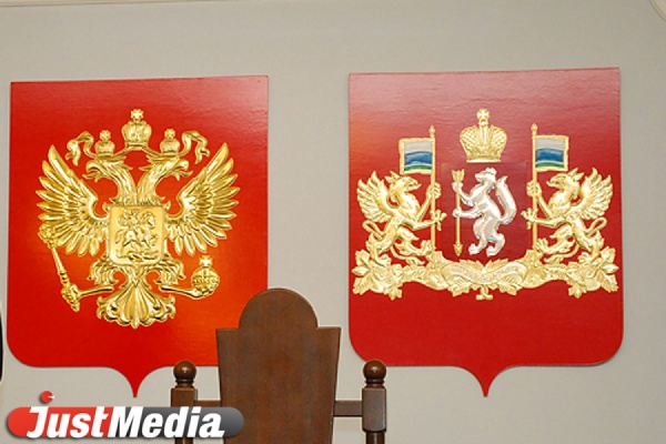 Уставный суд запретил сносить деревянные хибары в центре Екатеринбурга