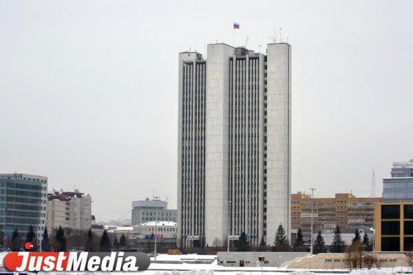 Свердловские власти продают еще один санаторий и типографию