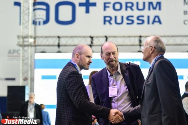 Следующий 100+Forum Russia будет посвящен инновациям в строительстве