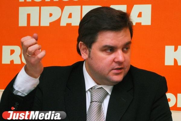 Илья Захаров: такой серьезной нестабильности в ЕГД до прихода Куйвашева не было