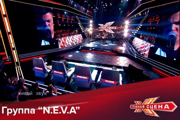 Уральские рокеры спели дуэтом с Розенбаумом и прошли в четвертьфинал «Главной сцены». ВИДЕО