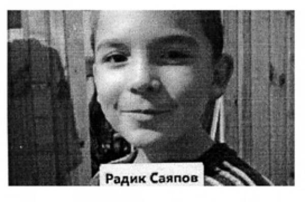 В Первоуральске школьник ушел из дома и не вернулся