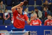 В Екатеринбурге на чемпионате Европы по настольному теннису мужская сборная России заняла девятое место
