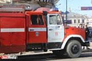 К ликвидации последствий ДТП на Серовском тракте привлекались пожарные