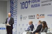 На форуме 100+ Forum Russia эксперты призвали девелоперов использовать инновационные материалы, учитывать риски и садить как можно больше деревьев