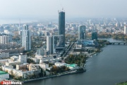 Екатеринбуржцы впервые примут участие в российском пешем марафоне