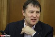 Депутат Вегнер: «Фальшивые» мандаты Хабибуллина и Гаранина — попытка области поставить в стойло Артюха»