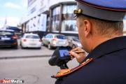В Невьянске возбудили уголовное дело против автоледи, которая оболгала гаишников
