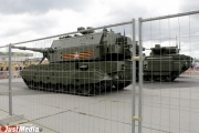 Госиспытания танка «Армата» производства УВЗ пройдут в 2016 году