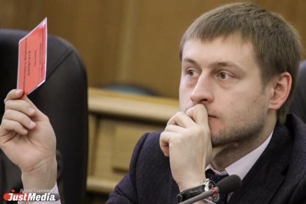 Прокуратура требует снять Караваева с должности гендира Регионального фонда содействия капремонту