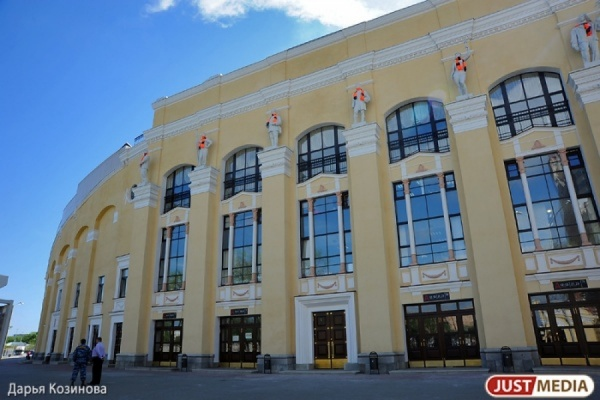 На время проведения ЧМ-2018 Центральный стадион будет носить имя «Урал»