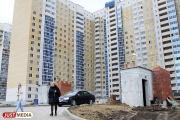 C начала года жилье в Екатеринбурге подешевело на пять процентов