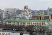 Чудотворная Курская-Коренная икона Божией Матери прибыла в Екатеринбург