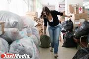 Екатеринбуржцы собирают гуманитарную помощь для Сирии