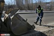 Коммунальная техника в Екатеринбурге перейдет на зимний режим работы до 8 октября