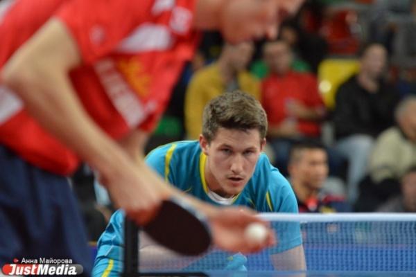В Екатеринбурге закончился чемпионат Европы по настольному теннису