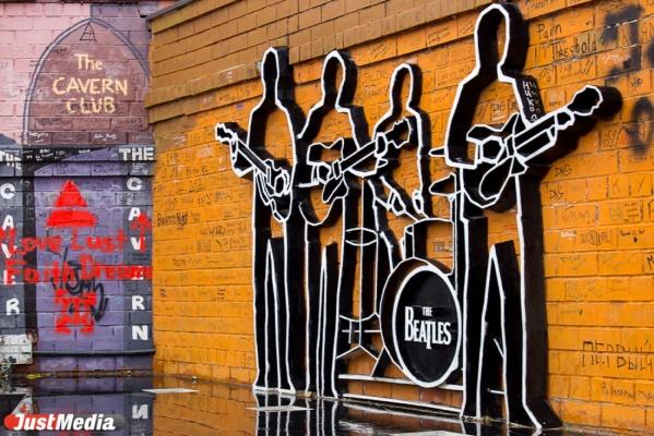 Уральские битломаны в пятницу отметят юбилей Джона Леннона