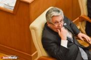 Фамиев проигнорировал бюджетное послание губернатора: «Ни один депутат этот документ не читал!»
