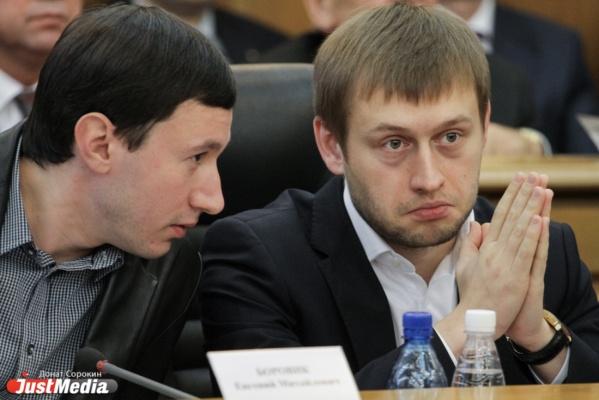 Депутаты ЕГД ответили Караваеву его же методом: на вопросе об отставке Якоба сорвали заседание профильной комиссии