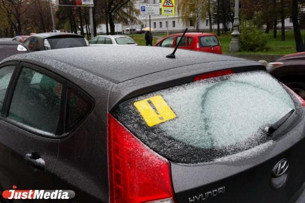Екатеринбург засыпало первым снегом. ФОТО