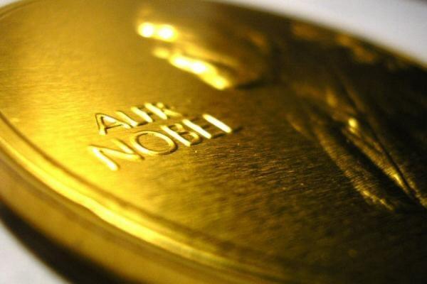 Сегодня была вручена Нобелевская премия по химии