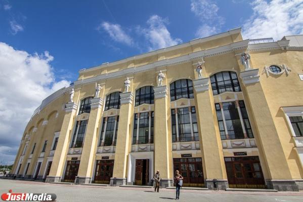 В Екатеринбурге начали строить Центральный стадион