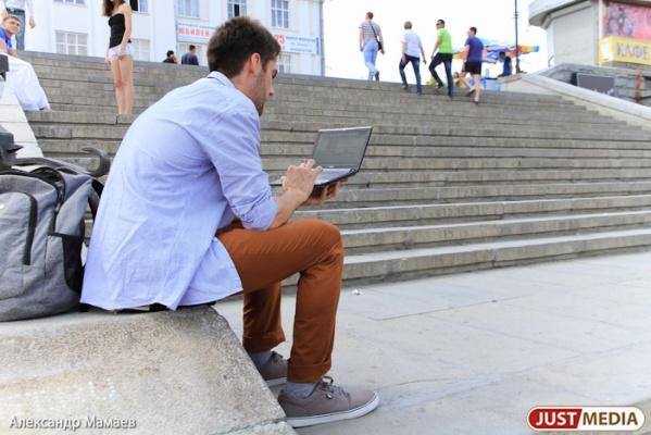 Эксперты обсудят границы Интернета в России на выставке в Екатеринбурге