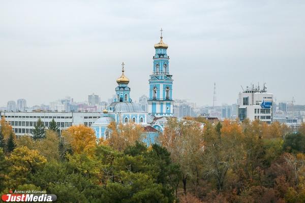 Свердловские силовики задержали троих топ-менеджеров «Плато-банка». В их домах прошли обыски