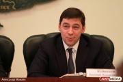Екатеринбуржцев не позвали на прием граждан Куйвашевым