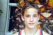 В Екатеринбурге полиция и родственники ищут пропавшего подростка