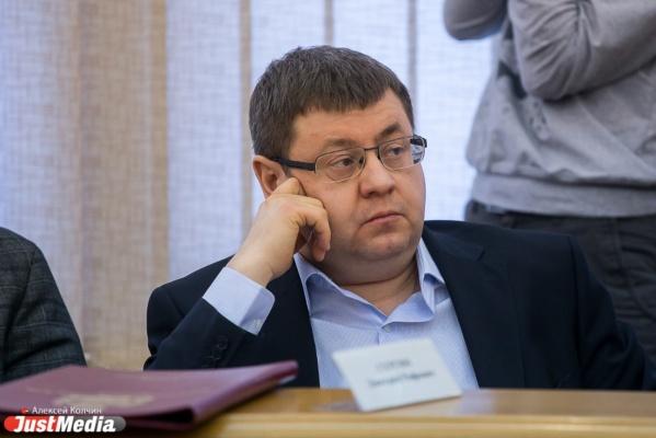 Дмитрий Сергин: «Караваев пытается дестабилизировать политическую обстановку в Екатеринбурге»