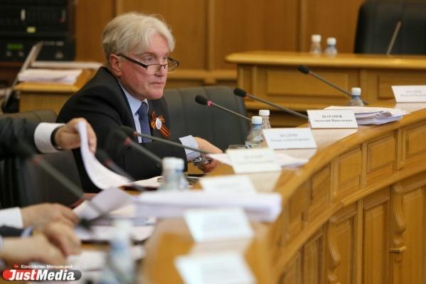 Прокуратура требует лишить депутатов ЕГД надбавок к пенсии