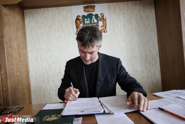 Это уже серьезно. О войне Куйвашева с Екатеринбургом сообщили в АП, Госдуму и Правительство РФ