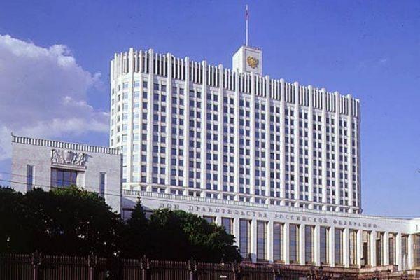 Правительство РФ одобрило проект бюджета на 2016 год