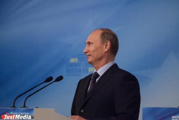 В Екатеринбурге можно купить 240 граммов Путина