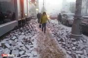 Тротуар в центре Екатеринбурга превратился в снежную кашу с песком