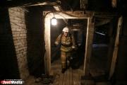 На Мамина-Сибиряка ночью загорелась сауна, расположенная в подвале девятиэтажки