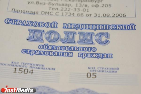 Депутат: «Из-за отсутствия отчислений из областного бюджета ТФОМС сократил финансирование больниц Екатеринбурга на 50%»