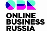 Интернет-магазины Урала соберутся вместе