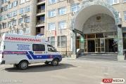 Сообщение о минировании офисника на Московской поступило на электронку Свердловского УФАС