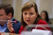 Свердловский минфин продолжает «эффективную» политику наращивания госдолга