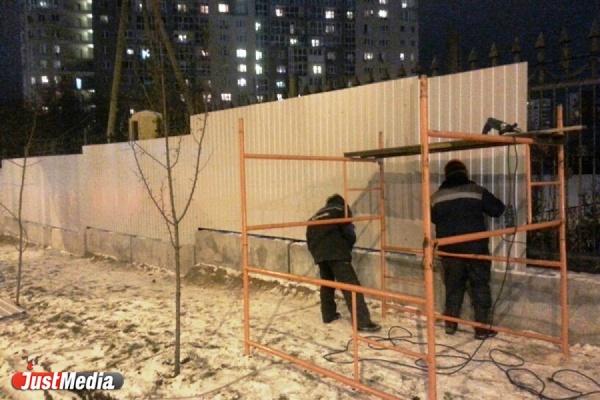 Территорию Центрального стадиона начали огораживать забором