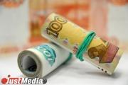 Неизвестный свердловчанин умудрился задолжать кредиторам почти 500 миллионов рублей