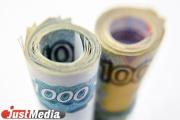 Екатеринбург вошел в лидеры среди региональных столиц по уровню зарплаты
