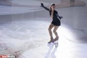 Екатеринбург соберет лучших спортсменов страны на чемпионат России по фигурному катанию