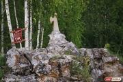 В «Оленьих ручьях» появится новый туристический маршрут «Долина Аракаевских пещер»