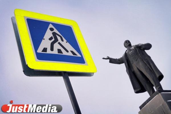 В Екатеринбурге установят 450 знаков «Пешеходный переход»